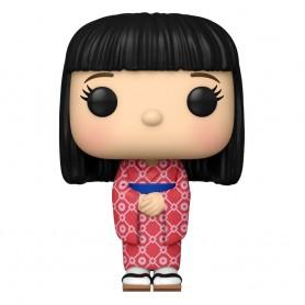 Disney: Small World POP! Disney Vinyl figurine Japan 9 cm