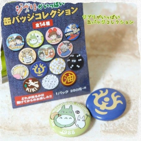 Studio Ghibli pack 14 pin's Bleu