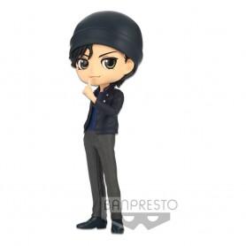 Détective Conan figurine Q Posket Shuichi Akai Ver. A 15 cm