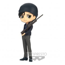 Détective Conan figurine Q Posket Shuichi Akai Ver. B 15 cm